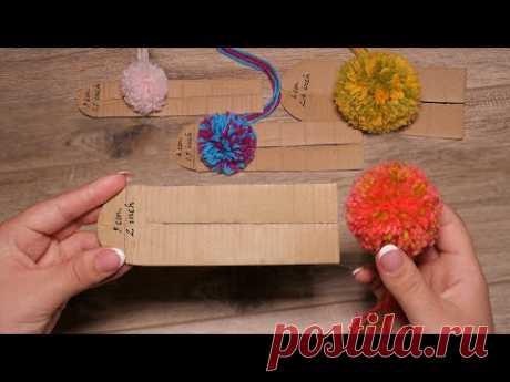Пушистые помпоны почти без обрезков | Fluffy pom poms