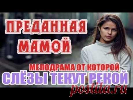 Дневник ПАНИ_ВАЛЕНТИНА