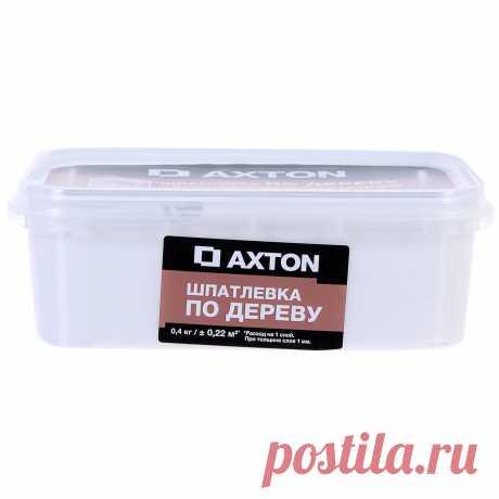 Шпатлёвка Axton для дерева 0,4 кг цвет белый в Москве – купить по низкой цене в интернет-магазине Леруа Мерлен