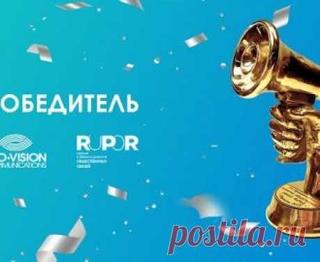 Спорт «Голосуй за свой каток!» – лучший КСО-проект премии RuPoR - свежие новости Украины и мира