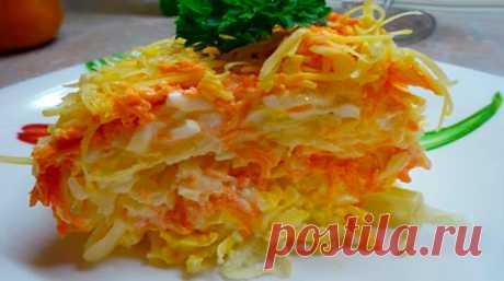 Салат «Французский» из свежей моркови, яблок и сыра