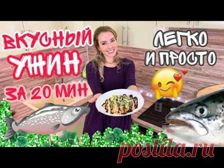 Семга на сковороде с рисом (Быстро и вкусно) Рецепты с рисом на гарнир (Очень вкусно и просто)