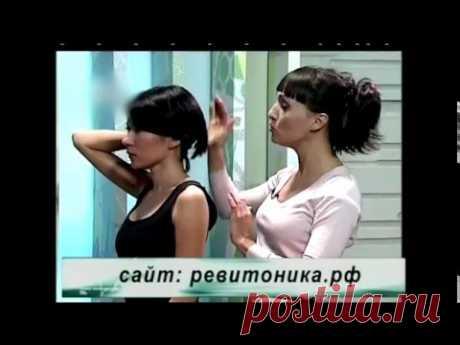 Revitonika el vídeo del ejercicio