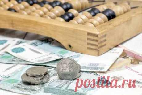 Жители России начали платить налоги более охотно Как сообщает ИА 365news втекущем году пятьдесят процентов налогов поступило в бюджет страны в течение первого полугодия. В минувшем году тридцать пять процентов налогоплательщиков не спешили перечислять средства до июля. Средний по России налоговый online-платеж