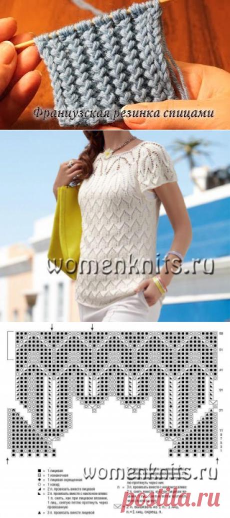 Белый пуловер спицами с коротким рукавом