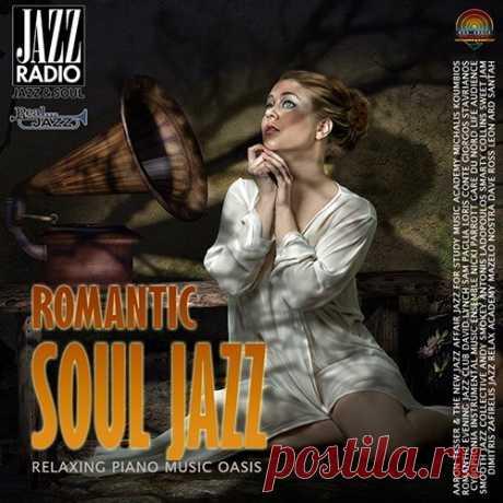 """Romantic Soul Jazz (2016) Mp3 Рады представить Вам прекрасный сборник """"Romantic Soul Jazz"""" из 86 чувственных работ в направлении Jazz. Спокойная и завораживающая музыка затронет нити души даже самого серьезного скептика. Исполнители повествуют о любви, душевных чувствах и отношениях, а звуки саксофона пробуждают"""