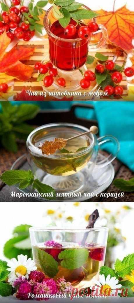 5 вкусных и полезных чайных напитков   Полезные советы