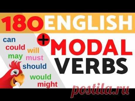 Изучите английский язык ||| самые важные глаголы ||| Бегло говорить по английски