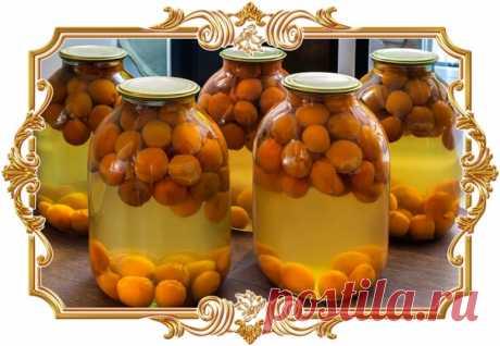 #Компот #из #абрикосов #на #зиму  #Сладкий #душистый #напиток, который напомнит вам о лете холодным зимним днём.  Время приготовления: Показать полностью...