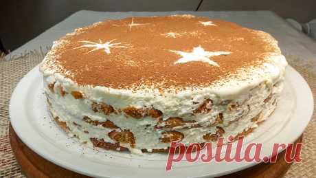 Торт без выпечки на на любой праздник, своими руками, примерно, минут за 20. Простой и невероятно вкусный рецепт. | Вкусный рецепт от Людмилы Борщ | Яндекс Дзен