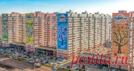 ЖК Времена года Краснодар: цены, планировки, официальный сайт