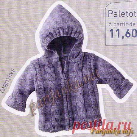 Пуловер с капюшоном 10 и 19*31 ( Фильдар )