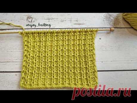ПРОСТОЙ Узор спицами Вафельный со снятыми петлями | How to knit Waffle Slip Stitch pattern