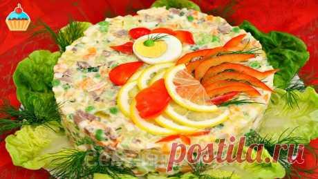 САЛАТ ОЛИВЬЕ ПО-ЦАРСКИ! НОВОГОДНИЙ САЛАТ - ну, оОчень вкусный! Новогодний салат ОЛИВЬЕ по-царски по рецепту Семейной кухни. Салат оливье по-царски с языком и креветками украсит любой праздничный стол. Салат на Новый Год ...