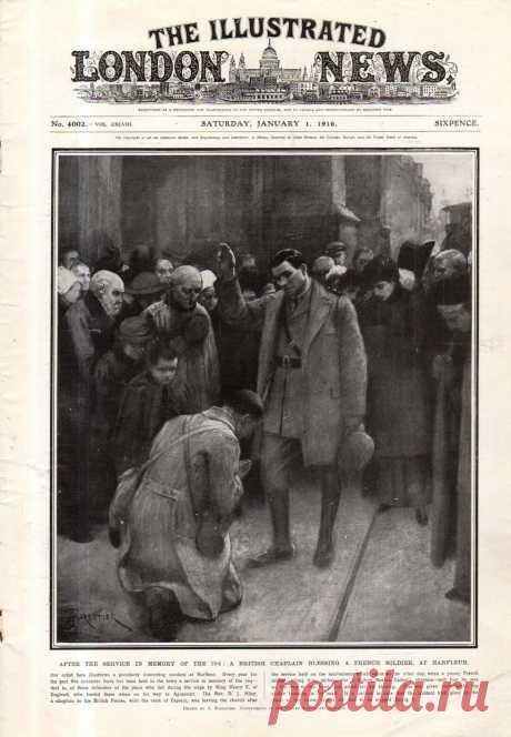 1916.01.01 - The Illustrated London News | Sovetika.ru - обложки старых журналов