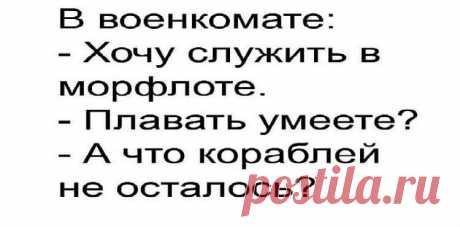 ОДЕССКИЙ ЮМОР ВЕЛИКОЛЕПЕН Для вас, анекдоты прямиком с Одессы!