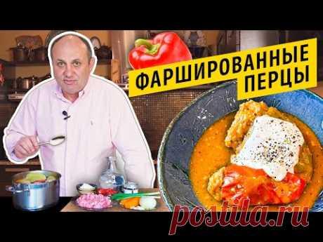 ФАРШИРОВАННЫЕ ПЕРЦЫ - по-домашнему вкусно   ЗАГОТОВКИ В МОРОЗИЛКУ