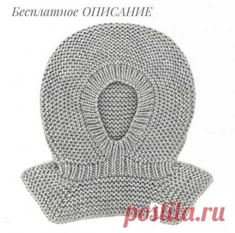 Детский шлем спицами, подробное авторское описание и фото, Вязание для детей