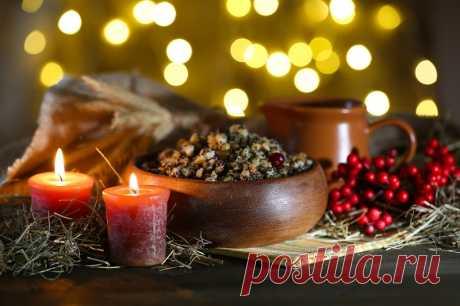 Как приготовить рождественскую кутью