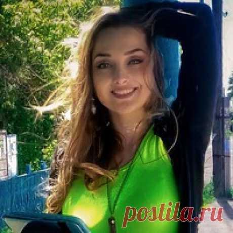Елена Баль