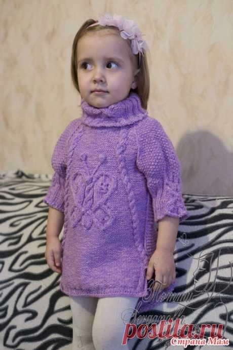 "Платье-свитер с ""Бабочкой"""