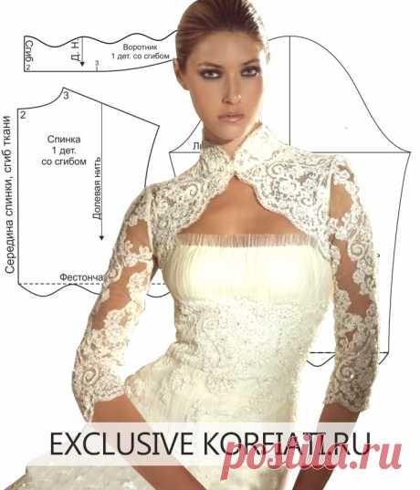 Жакетик болеро из кружева - идеальное дополнение к свадебному платью. И даже если платье у вас уже готово, сшейте такое болеросамостоятельно по нашей выкройке, подобрав рисунок полотна к вашему платью.От такого дополнения образ только выиграет. Выкройка болеро - очень просто моделируется. Сшить болеро по выкройке
