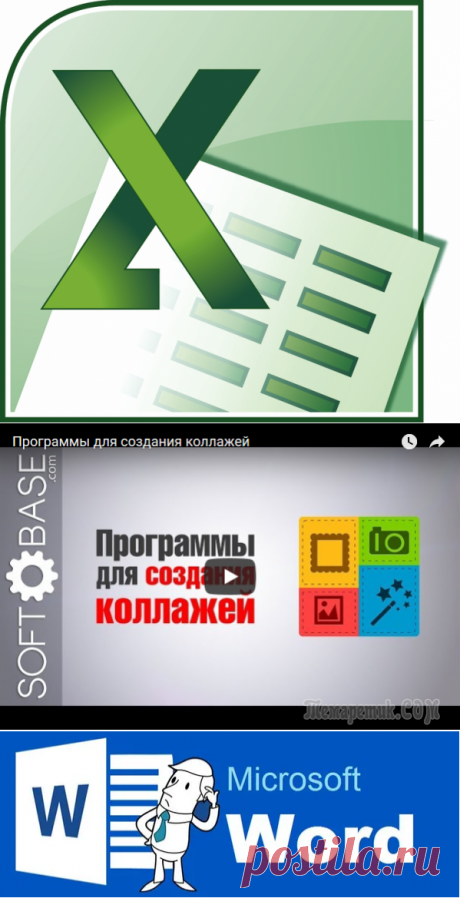 все о компьюторе | Наталья Банникова | Полезное о технологиях на Постиле