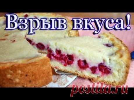 Самый быстрый и вкусный пирог с яблоками - interesno.win
