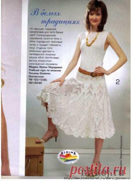 Длинная ажурная юбка спицами » Ниткой - вязаные вещи для вашего дома, вязание крючком, вязание спицами, схемы вязания