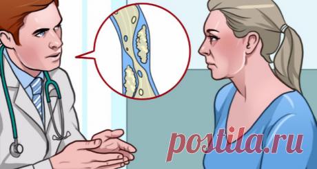 Признаки плохого кровообращения / Будьте здоровы