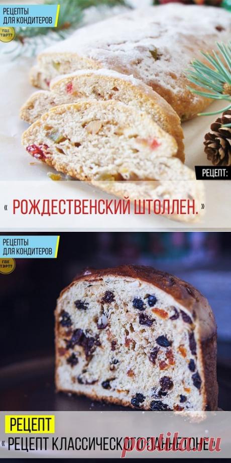 Торты рецепты. Торты видео уроки. Как сделать торт самому на GdeTort.ru. Страница 4