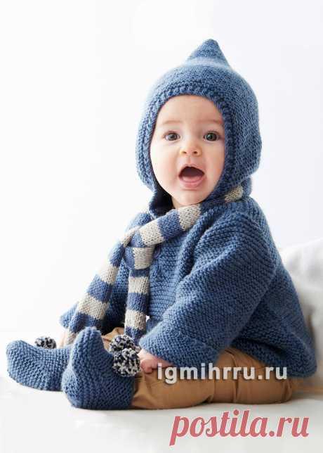 Для малыша в возрасте до 12 месяцев. Пуловер с капюшоном, шарфик и пинетки. Вязание спицами для самых маленьких детей со схемами и описанием
