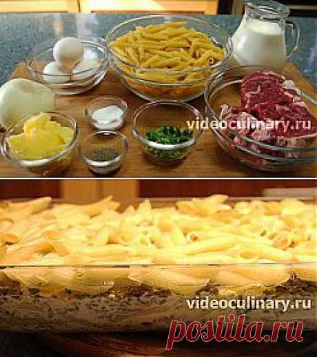 Macaroni baked pudding with meat - Видеокулинария.рф - video recipes of the Grandmother Emma