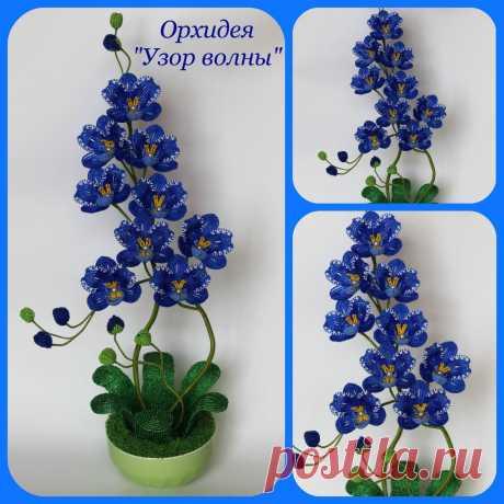Изумительная орхидея из бисера — Сделай сам, идеи для творчества - DIY Ideas