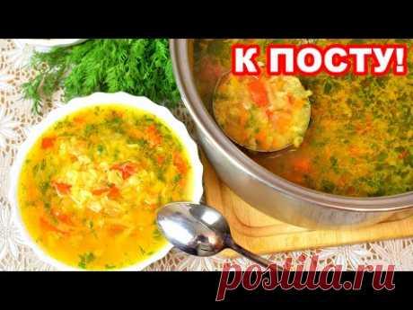 Вкуснейший гороховый суп. Есть секретики!  Мамины рецепты