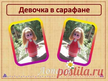 Ольга Лопатина поделилась с нами чудесной авторской куколкой!!!😍😍😍
