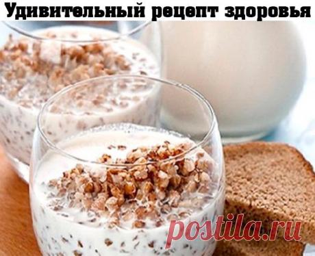 Детокс: Кефир и сырая гречка натощак