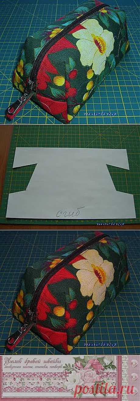 Corner of a gallant shveyka: Let's sew a cosmetics bag together.