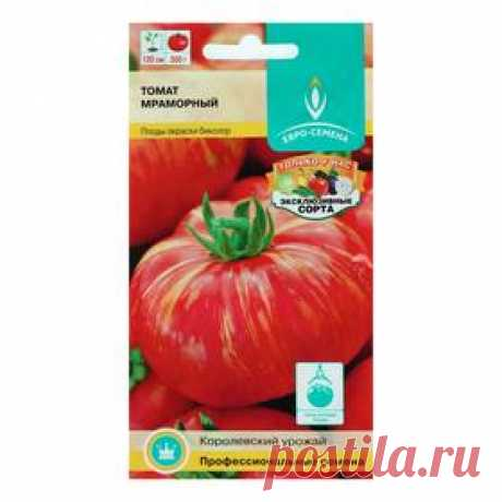"""Семена Томат """"Мраморный"""", среднеспелый, цв/п 0,1 г Цена: 9.80 руб. Закажите прямо сейчас!"""