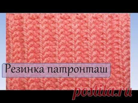 Вязание спицами  Резинка патронташ - YouTube