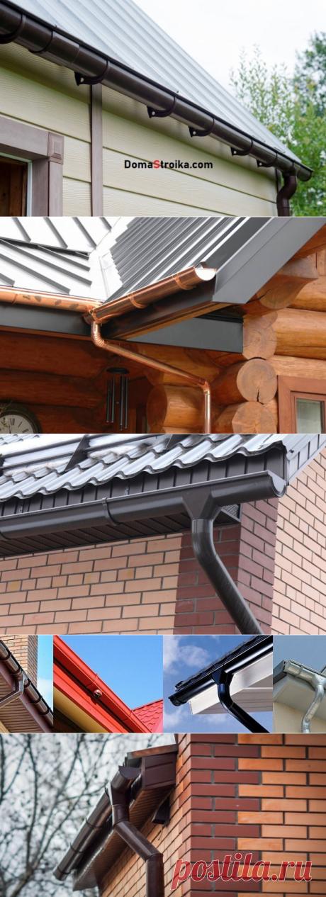 Устройство и монтаж системы водостока для крыши ⋆ DomaStroika.com