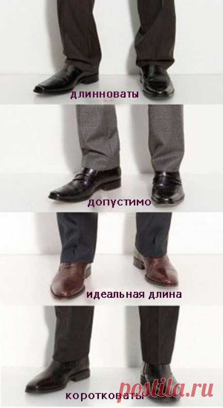 Правильная длина мужских брюк. Как подшить брюки брючной тесьмой.