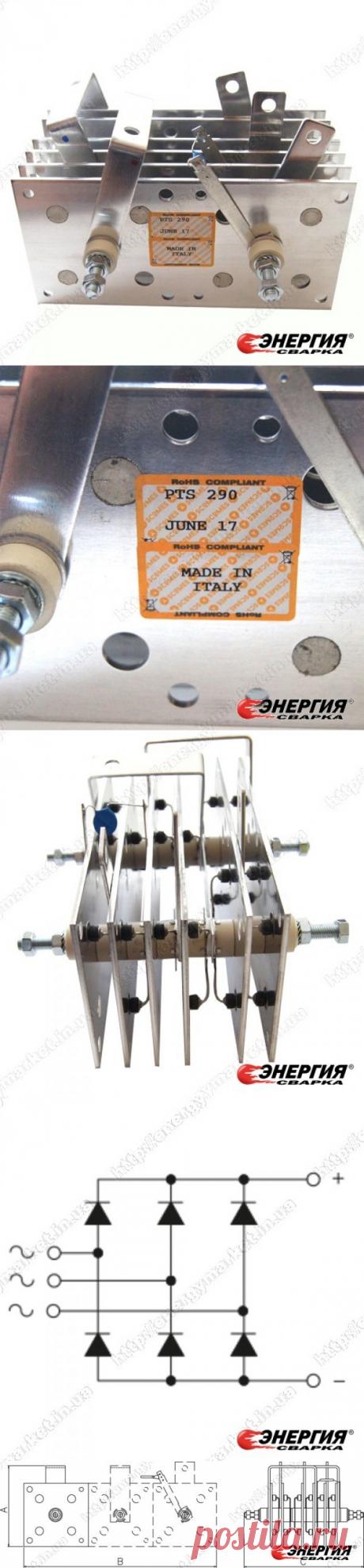 PТS - 290 Трехфазный диодный мостовой выпрямитель 290A SCOMES купить цена Украине