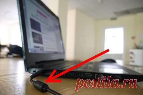 Вот зачем на шнурах для ноутбуков нужен этот цилиндр