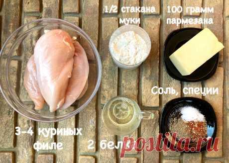 Курица, как её готовят для Мелании Трамп. Как по мне — удивительно вкусный и простой рецепт | КАФЕ-ШАФРАН | Яндекс Дзен
