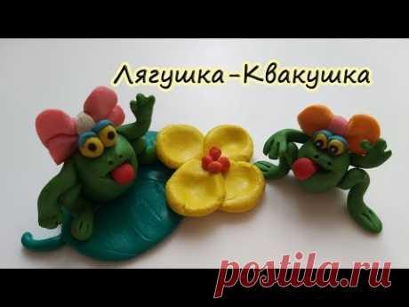 Лепим лягушку из пластилина или полимерной глины.