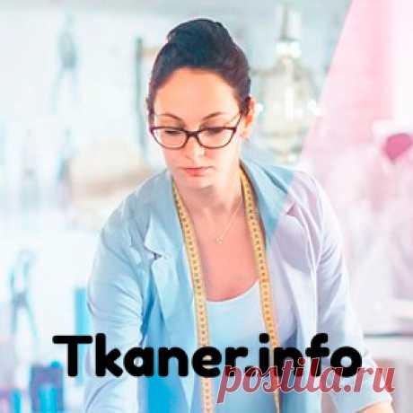 Tkaner Info