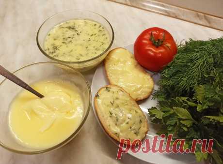 В магазине больше не покупаю!Вкуснейший рецепт домашнего плавленого сыра.Всего 15 минут и готово!!!! - Домашняя кулинария - медиаплатформа МирТесен