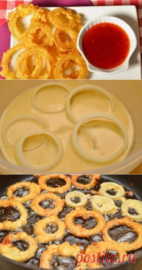 Как приготовить луковые колечки в кляре  - рецепт, ингредиенты и фотографии