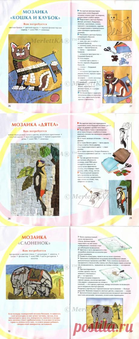 MOZAyKA - 13 PROYECTOS por las MANOS